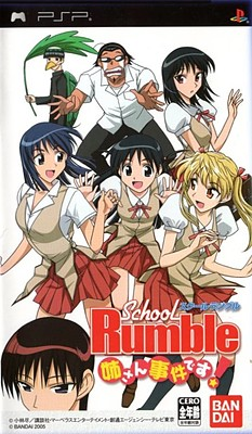 School Rumble Nee-san Jiken Desu!