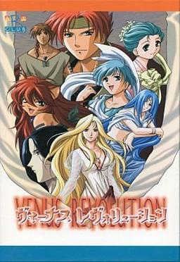 Venus Revolution