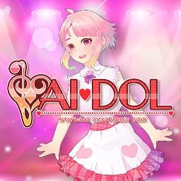 AIdol: Artificial Intelligence Idol