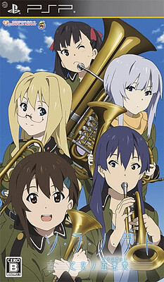 So-Ra-No-O-To: Otome no Quintet