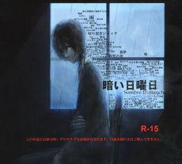 Kurai Nichiyoubi - Sombre Dimanche