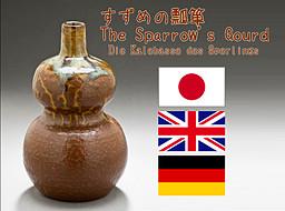 The Sparrow's Gourd