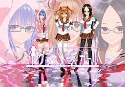 Glasses Girl: Girls in Glasses