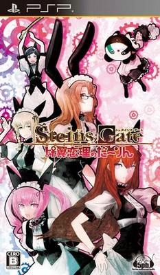 Steins;Gate Hiyoku Renri no Darling