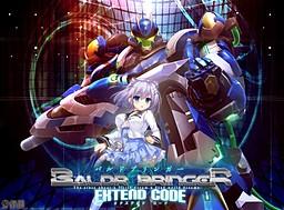 Baldr Bringer Extend Code