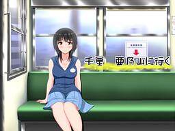 Chise Anoyama ni Iku