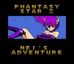 Phantasy Star II Text Adventure: Nei no Bouken