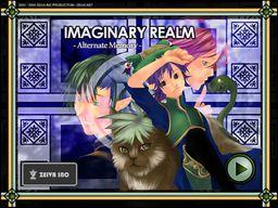 Imaginary Realm -Alternate Memory-