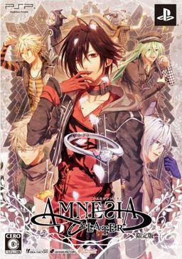 Amnesia Later