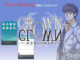 Crown⇔Clown
