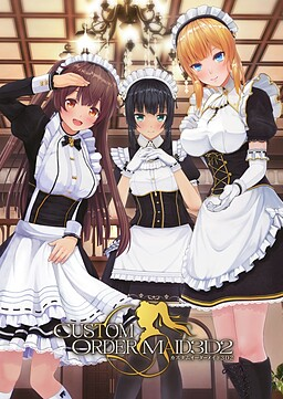 Custom Order Maid 3D 2