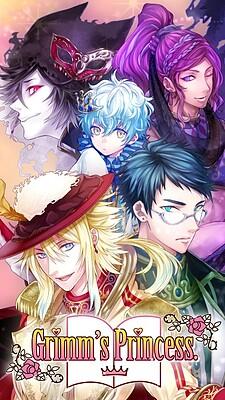 Grimm's Princess ~Douwa Hime~