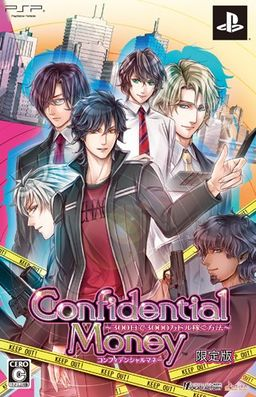 Confidential Money ~300 Nichi de 3000 Man Dollar Kasegu Houhou~