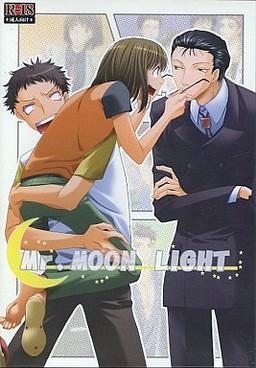 Mr. Moon Light
