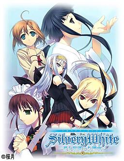 Silvery White ~Kimi to Deatta Wake~