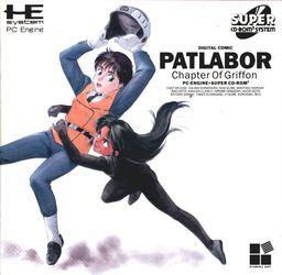Kidou Keisatsu Patlabor - Griffon Hen