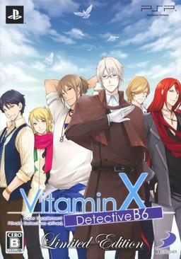 VitaminX DetectiveB6