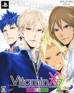 Vitamin X to Z
