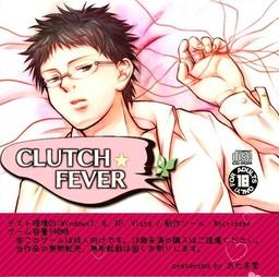 Clutch☆Fever