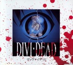 Divi-Dead