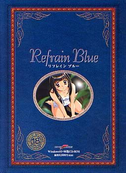 Refrain Blue