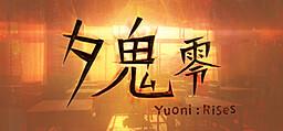 Yuuoni Rei