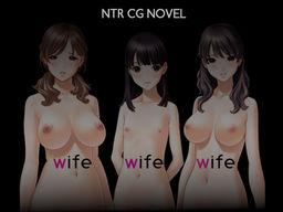 Wife x Wife x Wife