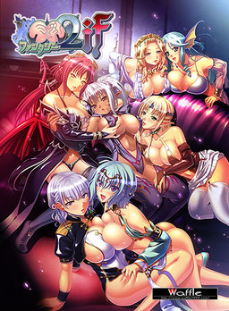 Kyonyuu Fantasy 2 if