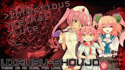 Virusu Shoujo