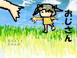 Oji-san
