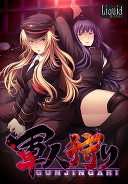 Gunjin Gari ~Ryoshuu Shoukou Elisa, Koutetsu no Ishi wa Hakudaku ni Somaru~