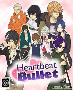 Heartbeat Bullet