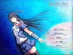 Heartium