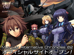 Muv-Luv Alternative Chronicles Vol.2