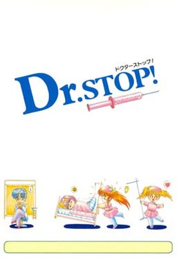 Dr.Stop!