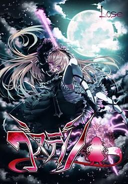 Gothderi -Gothic Delusion-