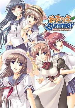 Okitsune Summer ~Natsu Gasshuku Onnanoko tsuki~