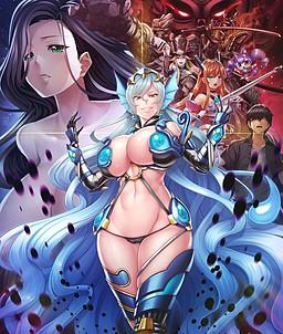 Seigi no Henshin Heroine o Sasaeru Ore to Aku no Onna Kanbu