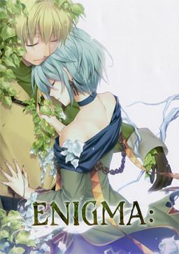 Enigma: