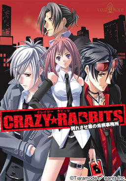 CRAZY RABBITS Wakaresasegyou no Usagiri Jimusho