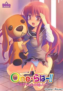 One Lover!! ~Miku-chan no Koibito~