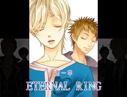 Humanoid -Eternal Ring-