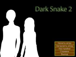 Dark Snake 2