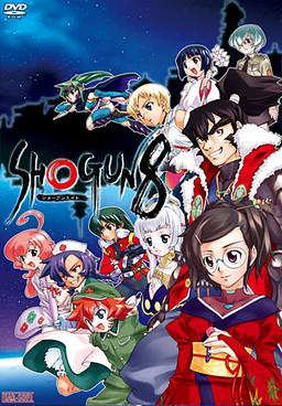 Shogun 8
