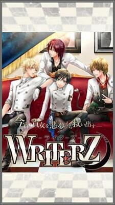 Writerz
