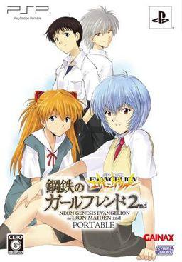 Shinseiki Evangelion Koutetsu no Girlfriend 2nd