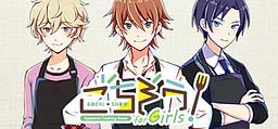 Gochi-Show! for Girls