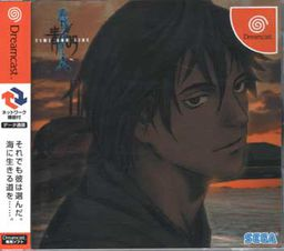 Blue Submarine No. 6 Saigetsu Fumahito -Time and Tide-