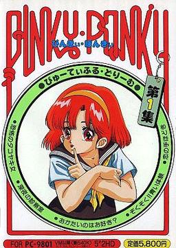 Pinky Ponky 1 - Beautiful Dream