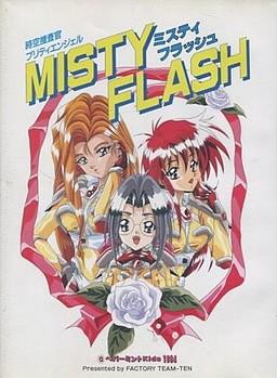 Jikuu Sousakan Pretty Angel Misty Flash